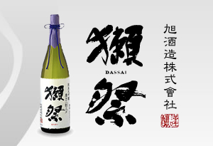 Dassai.Asahishuzo CO.,LTD
